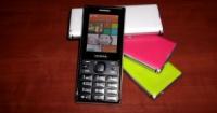 Мобильный телефон Nokia Duos 007 ( сим карты 2 ) разные цвета escape:'html'