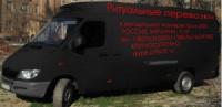 Перевозка умершего груз 200 в холодильной камере Украина Россия снг ритуальные услуги катафалка|escape:'html'