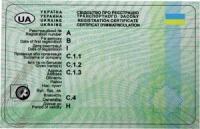 Автодокументы-Тех.Паспорта|escape:'html'