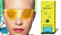 EyesCover — гелевая маска для глаз с мгновенным эффектом подтяжки кожи и устранения припухлостей|escape:'html'