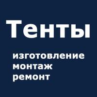 ТентПром