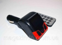 FM- модулятор YC-506BT Bluetooth Код:620053071 escape:'html'
