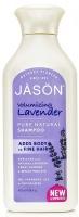 Шампунь для объема волос «Лаванда» * Jason (США) *|escape:'html'