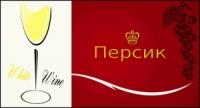 Вино столовое полусладкое белое «Персик» ТМ BOLGRAD|escape:'html'