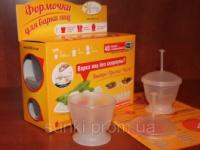 Яйцеварка, формочки для варки яиц, емкости контейнеры для варки яиц (Eggies КоКо). Опт и Розница escape:'html'
