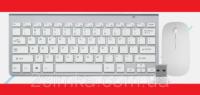901 Беспроводная клавиатура и мышь (под Apple)