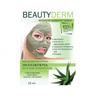 14-48 Beauty Derm Маска для лица косметическая Увлажняющая|escape:'html'