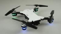 Квадрокоптер YH-19 c WiFi камерой. складывающийся корпус|escape:'html'