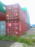 Морские контейнера  20 фу. 40 фут.|escape:'html'