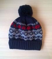 Зимняя шапка для мальчиков с отворотом на флисе|escape:'html'