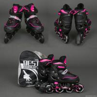 Роликовые коньки (ролики) Best Rollers 5700 «S, M» розовые|escape:'html'