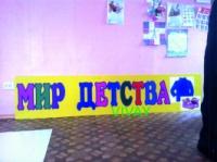 Изготовление вывесок из ПВХ пластика в Днепропетровске