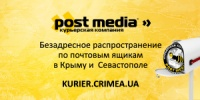 Пост Медиа