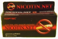 NIKOTIN.NET – комплексный препарат для отвыкания от курения.