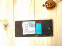 Кожаный кошелек Дощ ALTA, коричневый|escape:'html'
