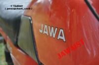 ОРИГИНАЛЬНЫЕ НАКЛЕЙКИ ЯВА/JAWA 638/12V/Люкс (комплект) Made in Чехия|escape:'html'
