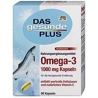 Витаминный комплекс Omega-3 Kapseln 60 шт. по 1000мг.(Германия) Омега-3 Капсулы Das Gesunde Plus Denkmit|escape:'html'