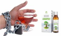 Эффективное средство против алкоголизма АлкоПрост, препарат Алкопрост - лечение алкоголизма за 30 дней