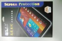 Samsung Galaxy Tab 10.1 P7500 Защитная плёнка|escape:'html'