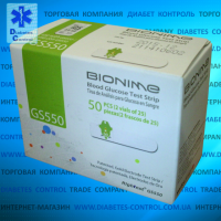 Тест-полоски для глюкометра Bionime GS 550 / Бионайм ГС 550 50шт.|escape:'html'