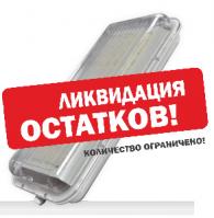 Уличный светодиодный фонарь УСФ-24