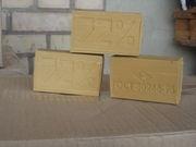 !Купить мыло хозяйственное, туалетное, детское, жидкое по низкой цене у производителя Украина!|escape:'html'