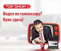 Интернет - магазин « У Фёдора »