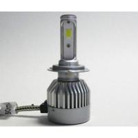 Светодиодная лампа StarLite H7 5500K