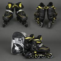 Роликовые коньки (ролики) Best Rollers 5700 «S, M» желтые|escape:'html'