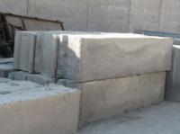 Фундаментные блоки ФБС|escape:'html'