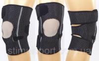 Наколенник-ортез колен.сустава открывающ. с открытой коленной чашечкой (1шт) GS-1640 (р-р регул.)|escape:'html'