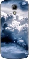 Чехол «Бездонные облака»|escape:'html'