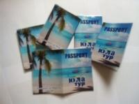 Обложки на паспорт с вашим логотипом|escape:'html'