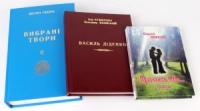 Печать авторской книги|escape:'html'