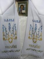Вышитый рушник «Герб, Слава Украине»! Тризуб Слава Україні|escape:'html'