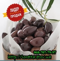 Бочковые оливки «Каламата» («Kalamata Giant ») с косточкой,