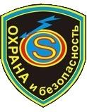 Охранная сигнализация квартир, домов, киосков Харьков