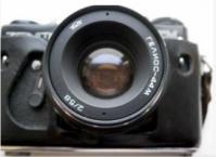Фотоаппарат Зенит-ЕМ Фотообъектив «Гелиос-44М 2/ 58
