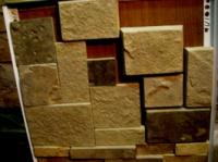 Плитка из песчаника без фаски по краю|escape:'html'