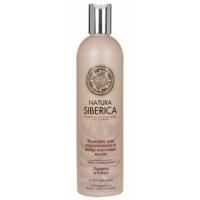 Бальзам для защиты окрашенных и поврежденных волос «Защита и блеск» 400 мл Natura Siberica escape:'html'