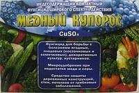 Медный купорос, 100 г.