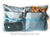 Органайзер для женской сумочки Maxi-2 Голубой