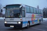 Заказ автобуса 50 мест|escape:'html'