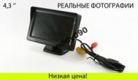 Монитор автомобильный авто TFT LCD экран 4,3 escape:'html'