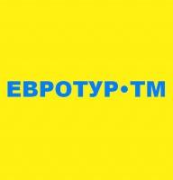 ЕВРОТУР•ТМ