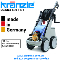 Мойка высокого давления Kranzle Quadro 899 TS T|escape:'html'