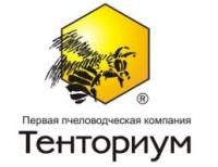 Интернет -магазин продукции Tentorium