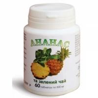 Зеленый чай с ананасом - для сжигания лишних килограмм.|escape:'html'