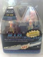 Лампы галогеновые H.I.D. H3. 55 W|escape:'html'