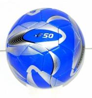 Футбольный мяч F-50|escape:'html'